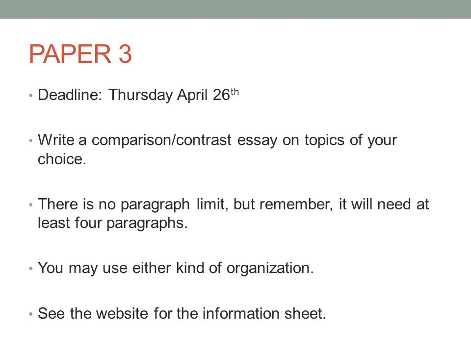 How to begin a comparison essay