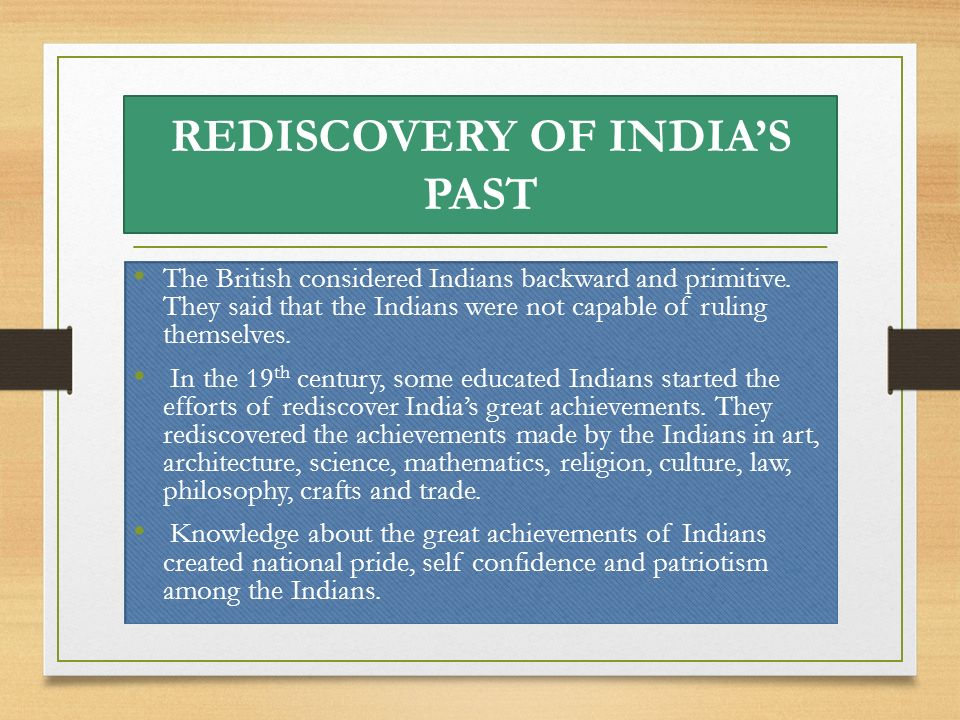 REDISCOVERY OF INDIA'S PAST