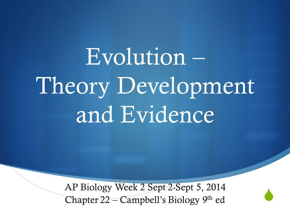 evolutionary explanation of gender development The evolutionary explanation of gender difference evolutionary means organism developing from an earlier form in order to survive in their environment.