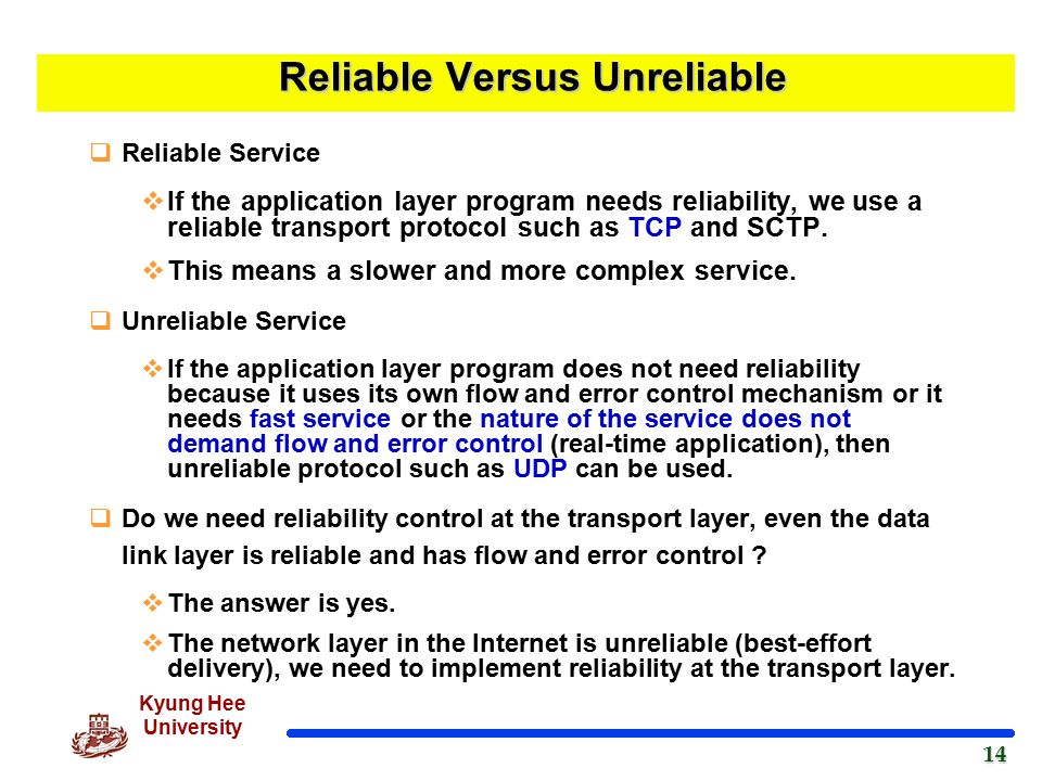 unreliable vs reliable narration Reliable unreliable narrator  reliable vs unreliable narrator some examples of unreliable narrators what does this mean these are the opening words of the novel it sets the tone for the rest of the story by beginning the novel with a bizarre comment, it is believed from the start that the chief will be an unreliable narrator.