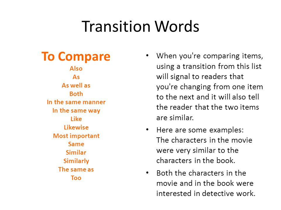 contrast transition words