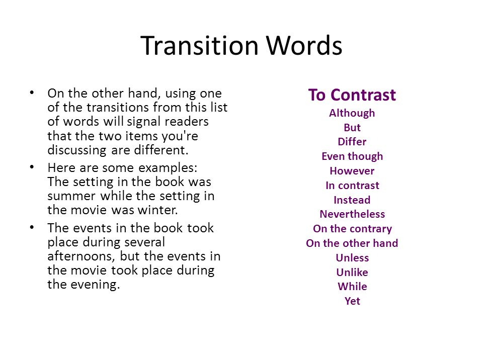 contrasting words for essays