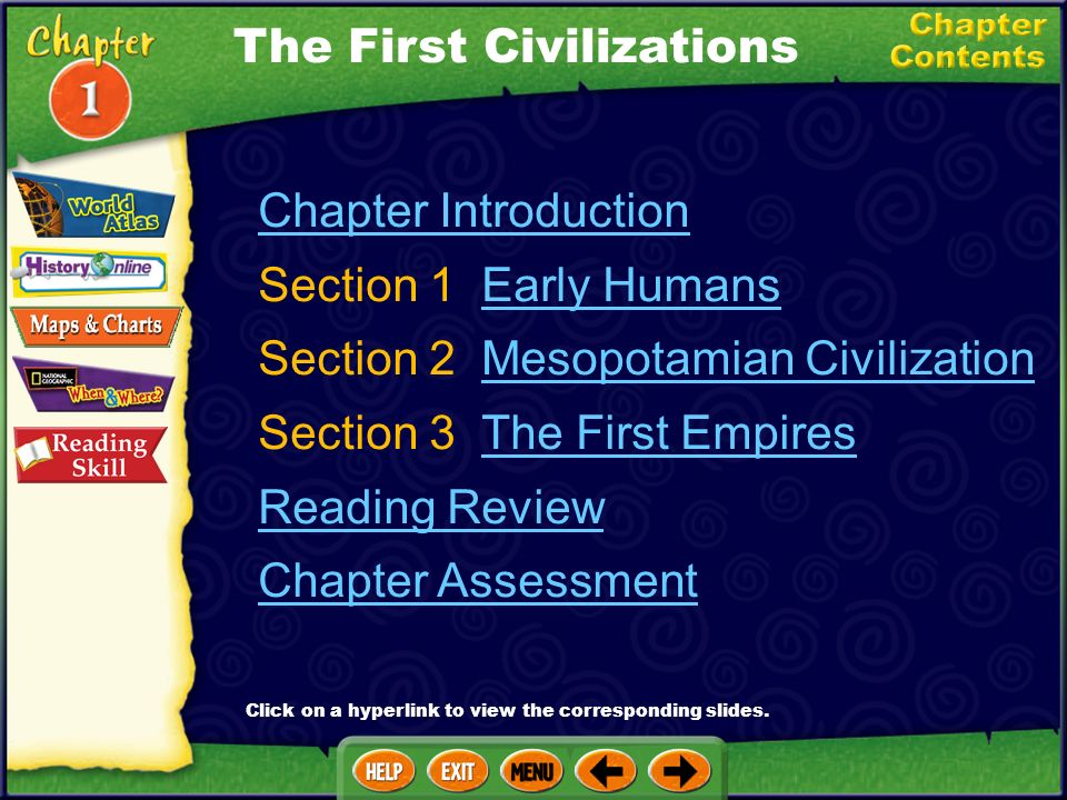 chapter 1 the first civilizations Section 3: the first empires what was the capital of the chaldean empire what did they call traveling merchants essay questions (only choose one to complete on the test) chapter 1: early civilizations.