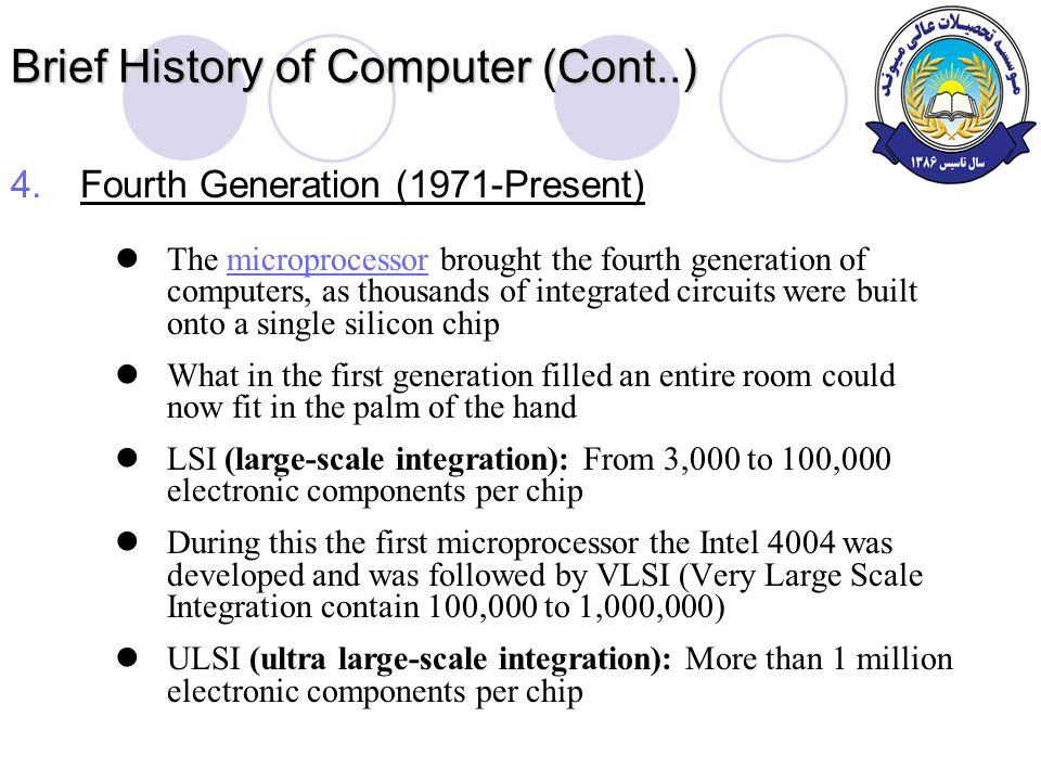 the history of the integrated circuit Integrated circuits comprise the basic building blocks of today's electronic systems also known as a computer chip or microchip, an ic is an analog and/or digital circuit together with internal connections deposited on a single piece of semiconducting material.