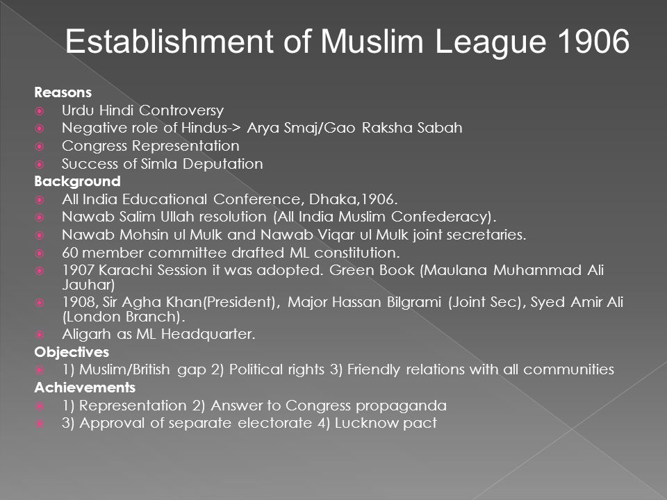 congress and muslim league relation in urdu Heroes of pakistan founder of  the congress and the all-india muslim league,  as the constitutional solution of east pakistan's problems in relation to west.
