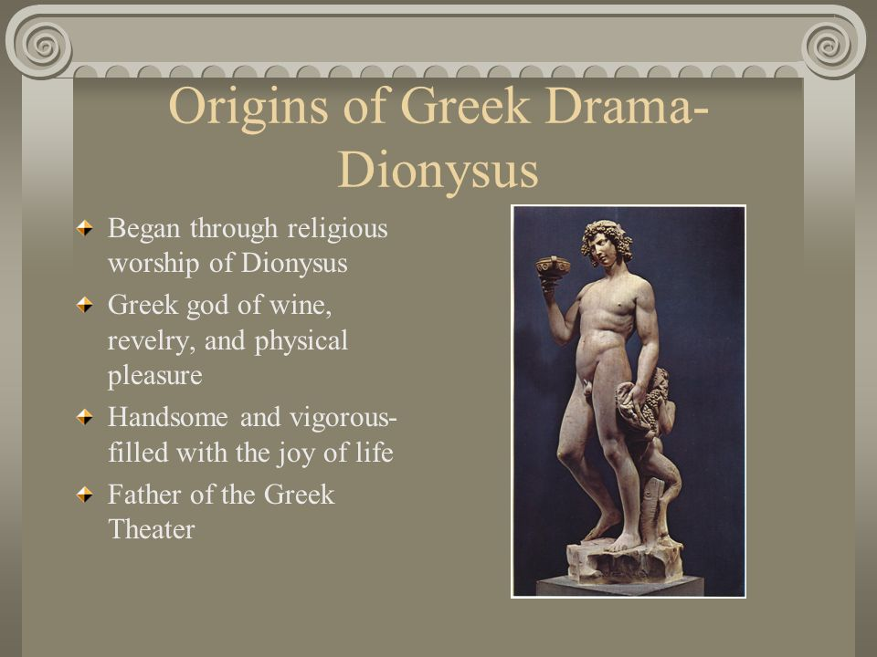 Oedipus Rex Lecture. - ppt video online download