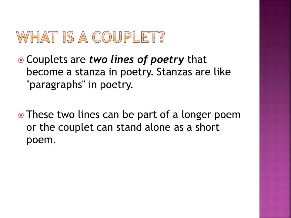 What is an example of a stanza?