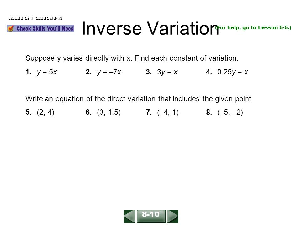 inverse variation algebra lesson for help go to lesson  inverse variation algebra 1 lesson 8 10 for help go to lesson