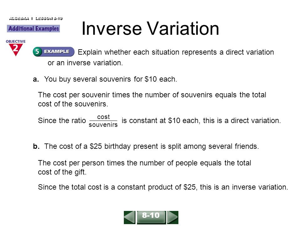 Inverse Variation Algebra 1 Lesson 8 10 For Help Go To Lesson 5 5