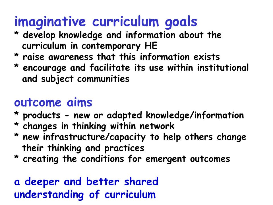 imaginative curriculum goals