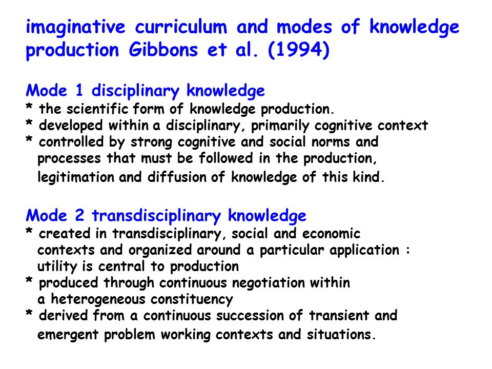 imaginative curriculum and modes of knowledge