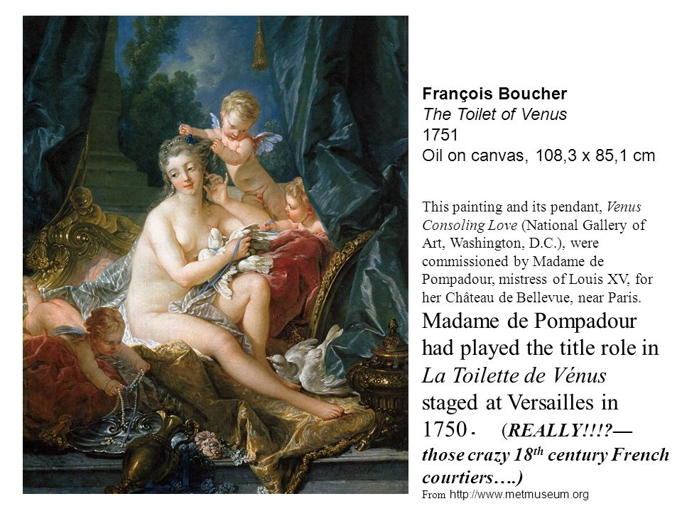 boucher paris 17
