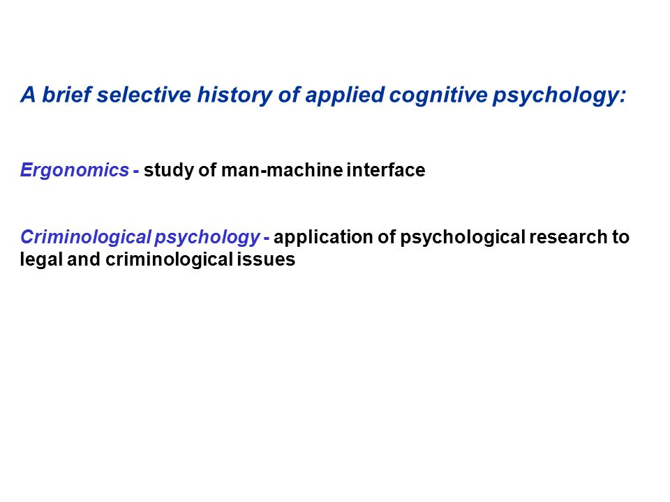 Research Methods - Cognitive Psychology