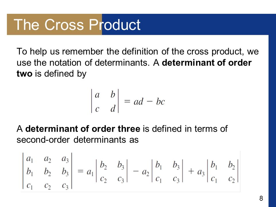how to find a cross product