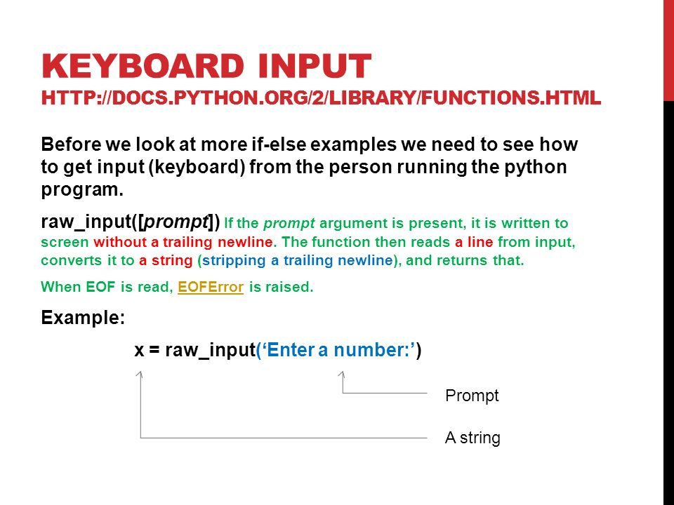 python how to read input from keyboard