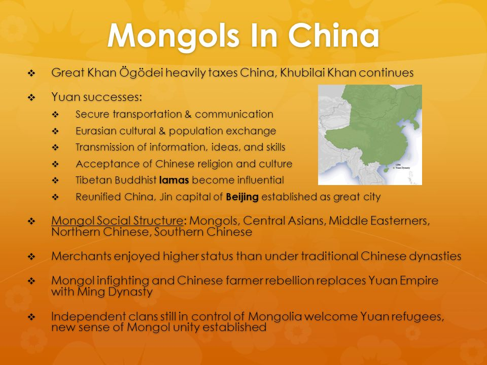 is the influence of the mongols on eurasia positive or negative Quick answer the most important effects that the mongols had on europe and asia were increasing the flow of goods and knowledge between the two regions, the unification of present day russia and the introduction of new diseases for example, knowledge of gun-making traveled from asia to europe during mongol rule.