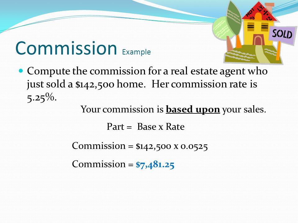 how to find commission rate