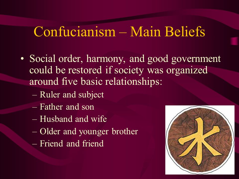 confucianism and the two elements of confucian views In writing about the confucian view of world order, i am not  described by  mencius, the number-two sage for the confucians, the  all of these elements.