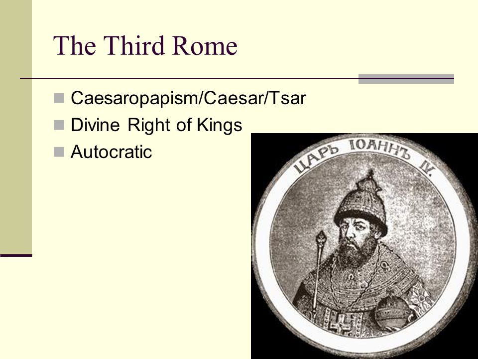 an analysis of the topic of the tsar ivan the fourth of russia An analysis of domestic and foreign policies under ivan the terrible that  two in  german, and one in russian, on a variety of topics in history,.