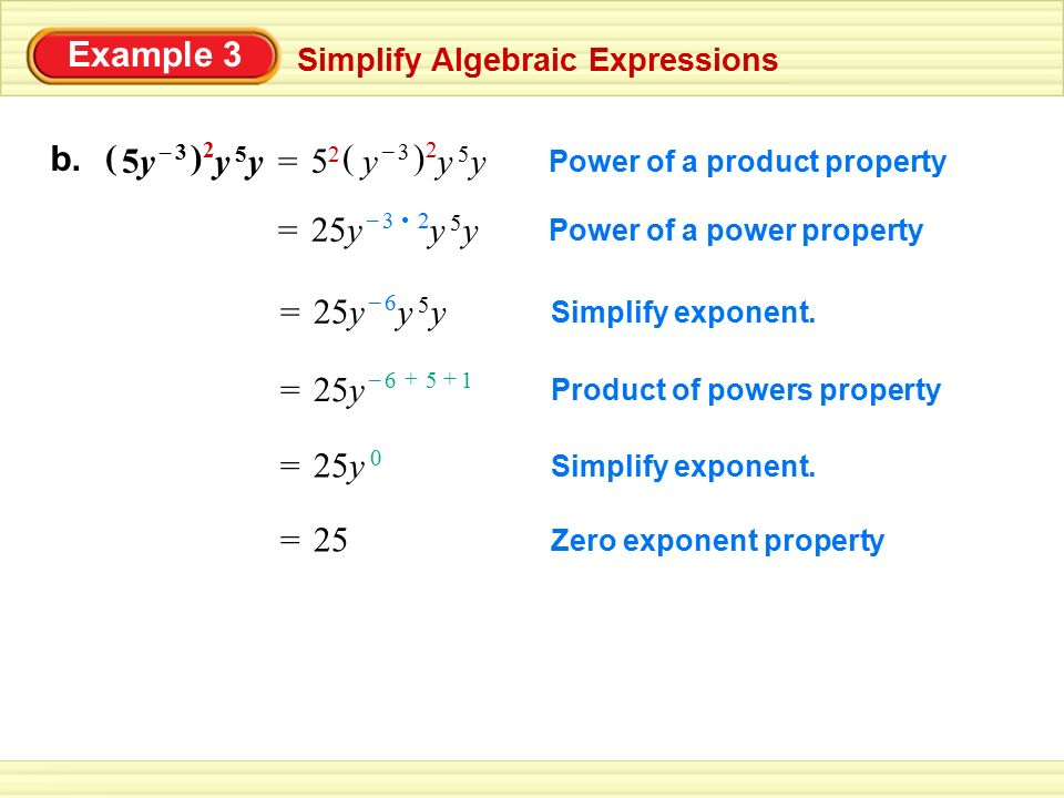 Example 3 ( )2 5y – 3 y 5y b. = ( )2 y – 3 y 5y 52 = 25y y 5y – 3 2 •