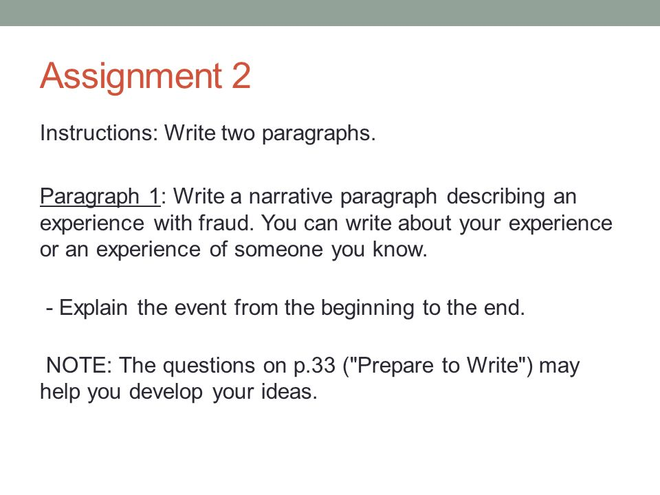 how to write a paragraph about your experience