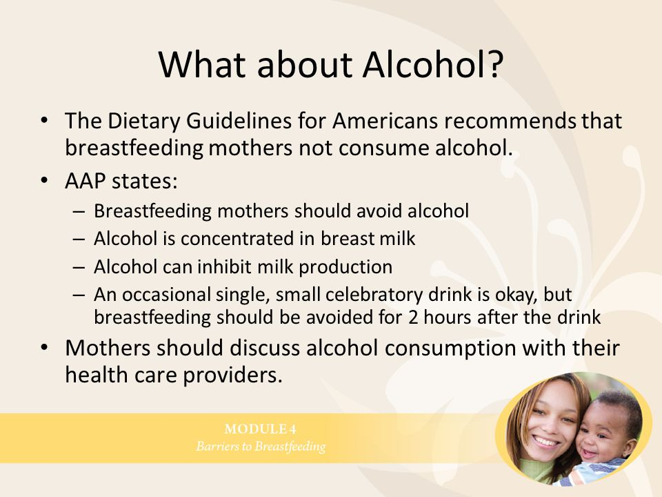 breastfeeding for diabetic women essay The new england journal of medicine  for young women in medicine,  diabetic ketoacidosis in children may cause brain injury.