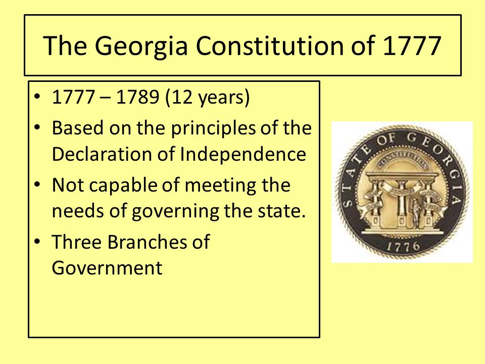 an overview of the state constitutions and the articles of confederation Comparison of constitution and articles of confederation document actions articles of confederation only state governments act.
