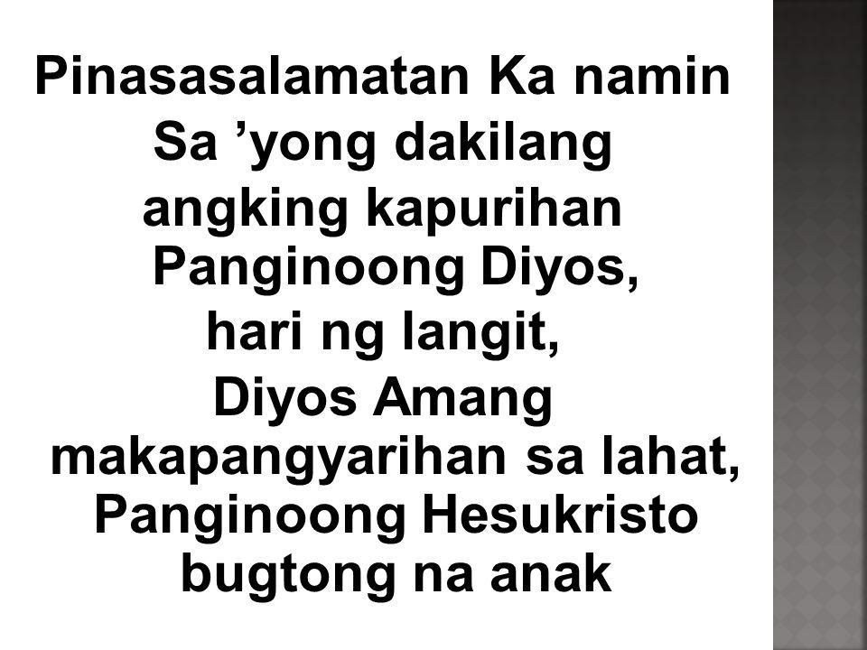 Diyos na Makapangyarihan lyrics - tagalogliriks.blogspot.com