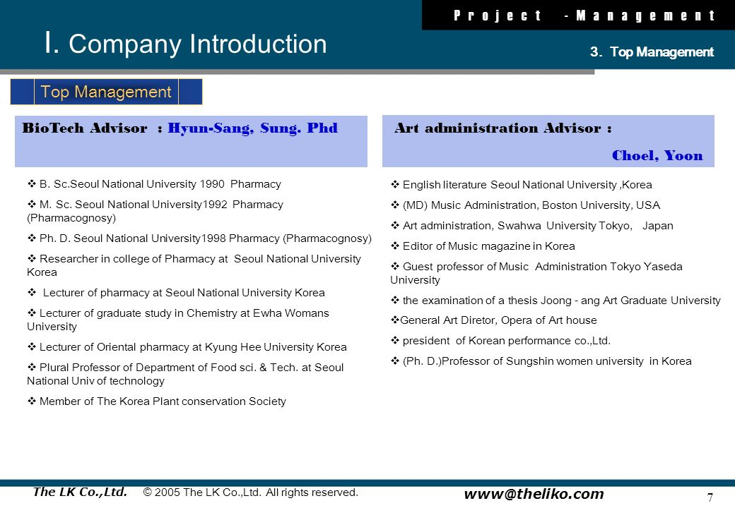 company profile introduction Report introduction company profile report introduction company profile consolidated edison, inc is one of the nation's largest investor-owned energy-delivery companies, with approximately $12 billion in annual revenues and $49 billion in assets.