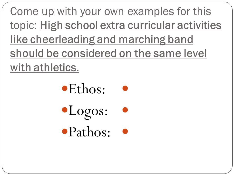 Ethos pathos logos lesson high school