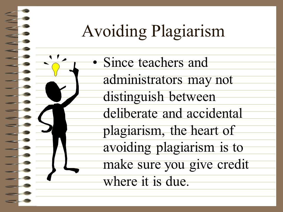 plagiarism and its penalties