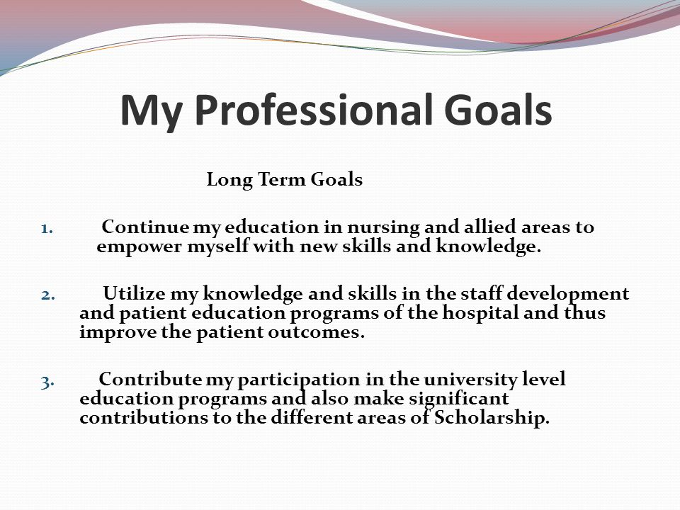short term nursing career goals