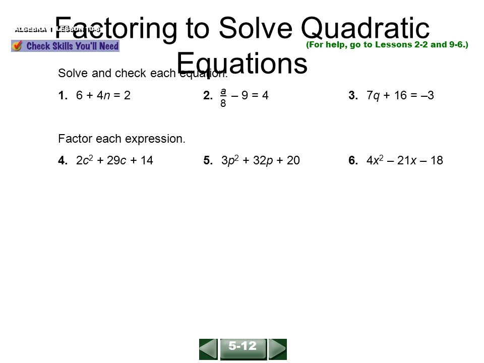 factoring to solve quadratic equations ppt video online download. Black Bedroom Furniture Sets. Home Design Ideas