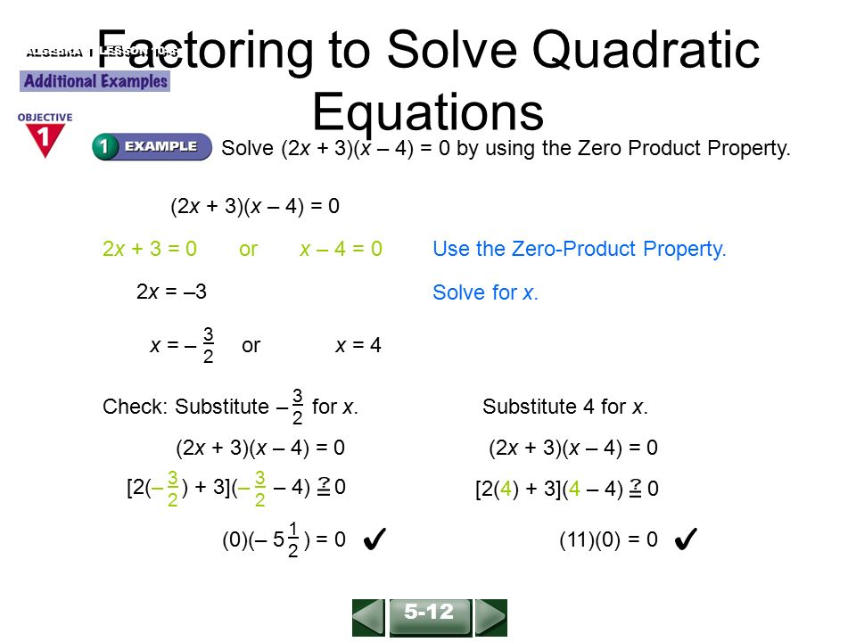 Factoring to solve quadratic equations worksheet answers