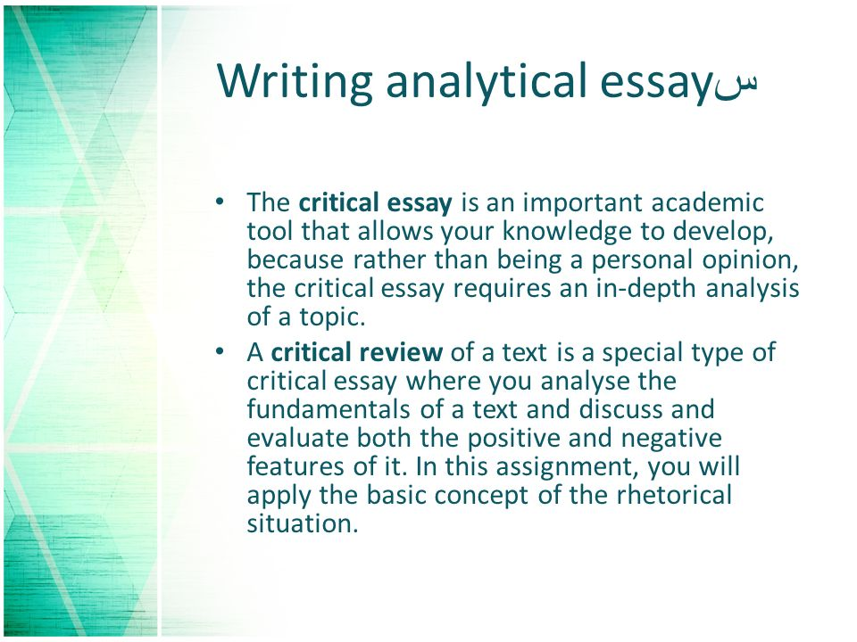critical analysis essay examples