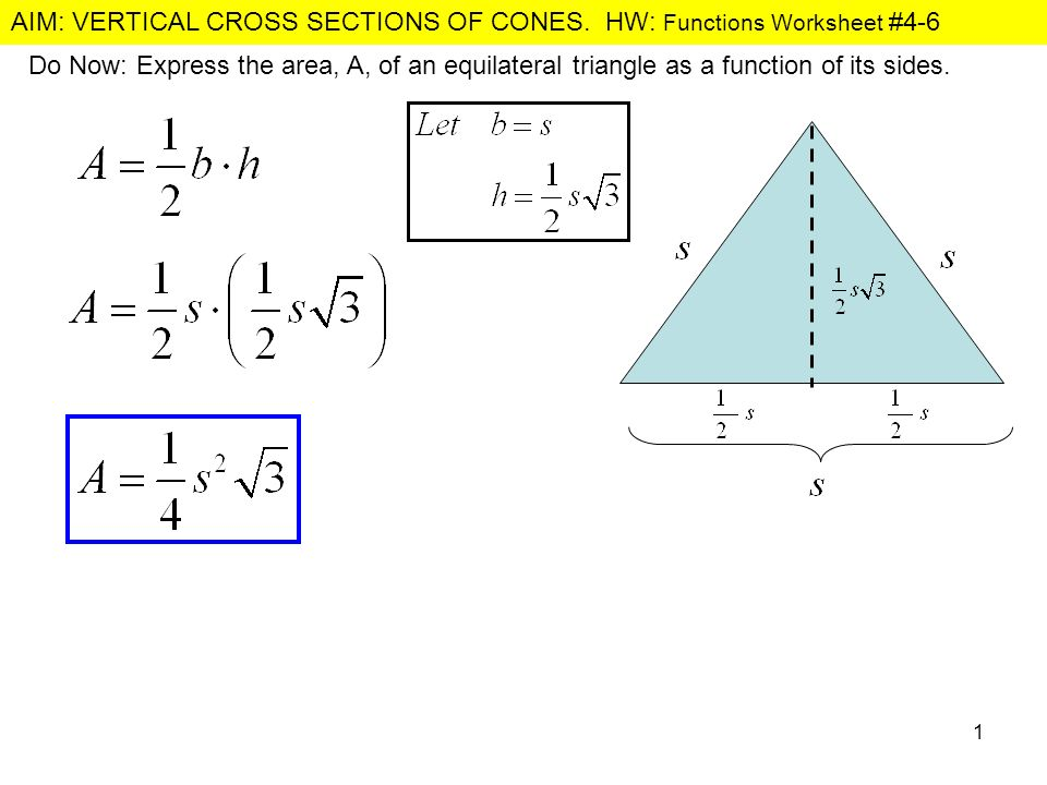 cone relationship between radius and height