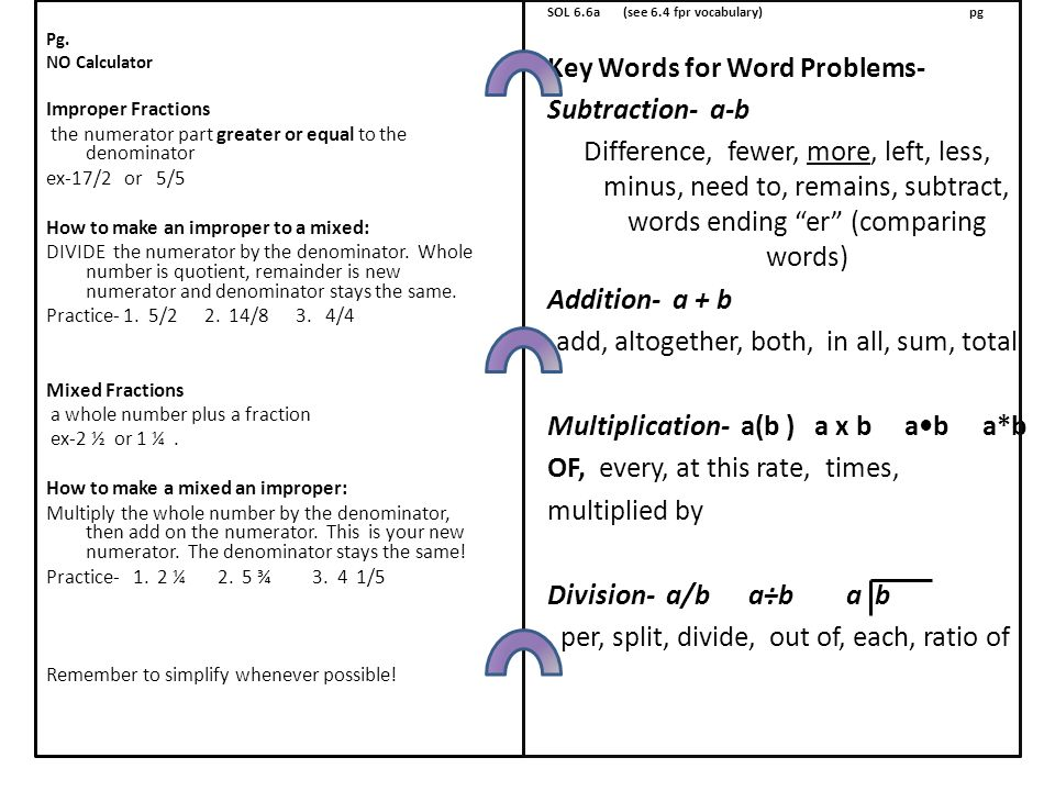 66 most often as word problems ppt download 3 add ccuart Gallery