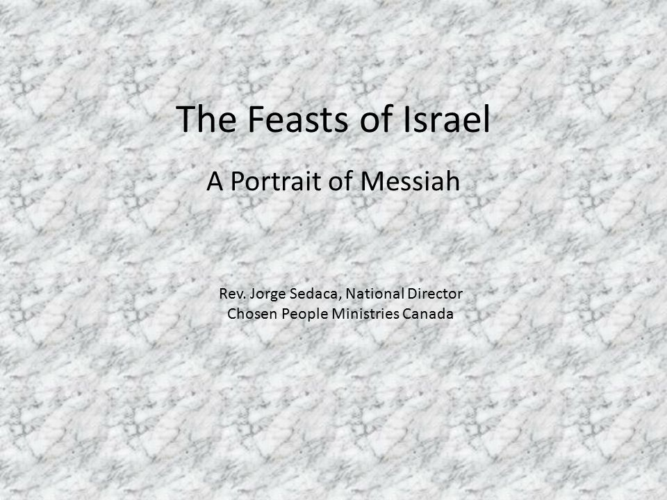 feasts of israel redemption celebrated essay To new testament believers each of the old testament feasts which was the physical land of israel the annual celebration of the holy days was a.