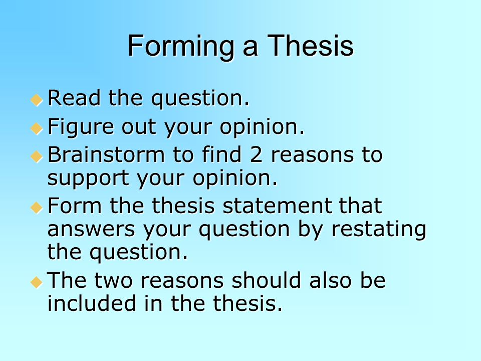 find thesis record article