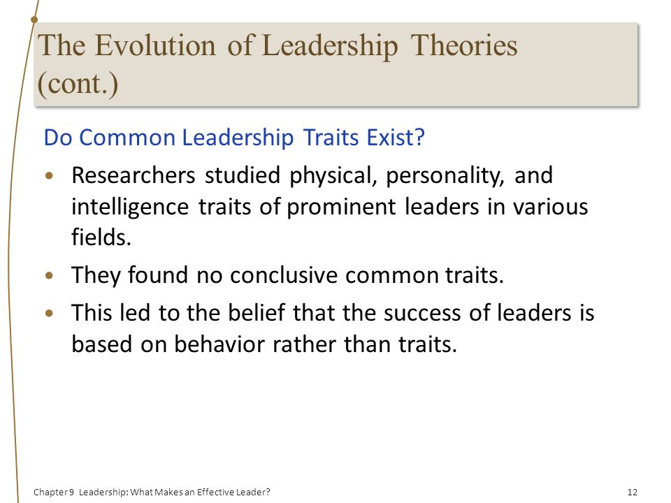 trait perspective of leadership
