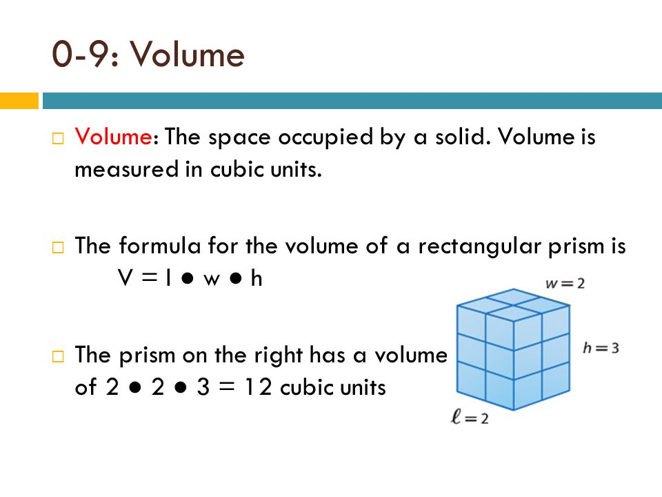 0-9: Volume. - ppt download