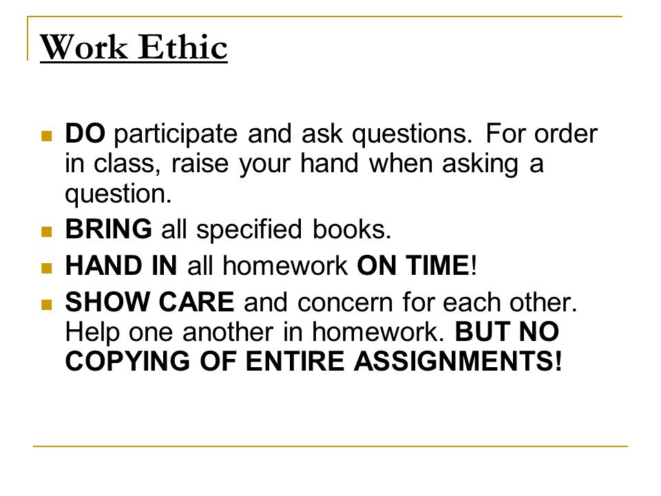 work ethic questions