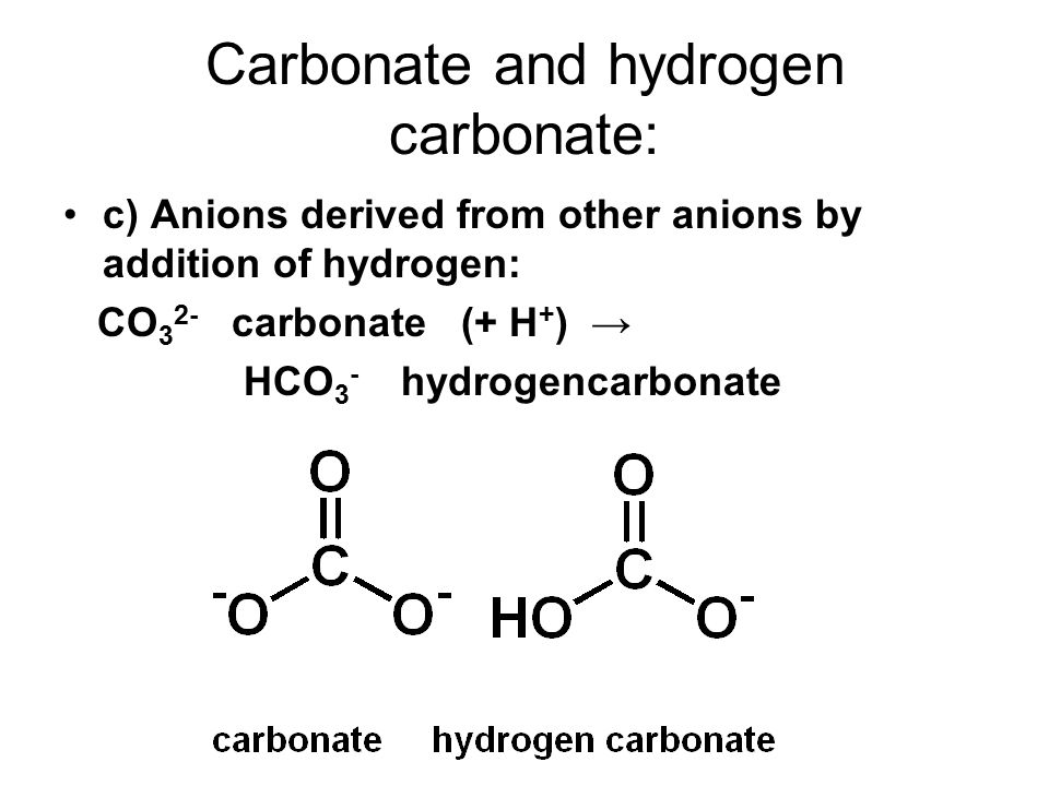 thermal decomposition of sodium hydrogen carbonate This strong and stable bond between sodium and carbonate ions resist decomposition upto very high tempertaure and requires lot of heat energy to completely decompose such high temperatures and heat energy is not provided by normal heating.