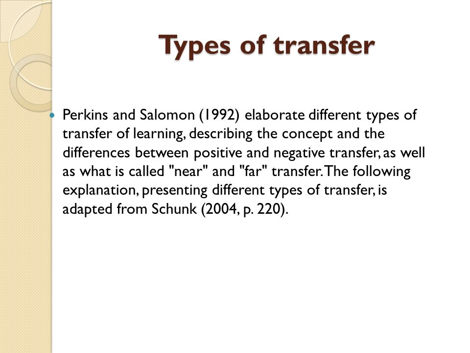 distinguish between positive and negative transfer essay Understanding the difference between denotation and connotation is important to understanding  the positive or negative associations of the other two terms.