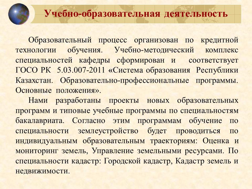 Життя і творчість 1846 1898.