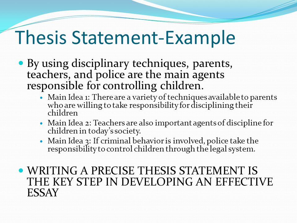 thesis statement on inspiration The thesis statement is the most crucial sentence in the entirety of any formal writing assignment its construction should be done meticulously.