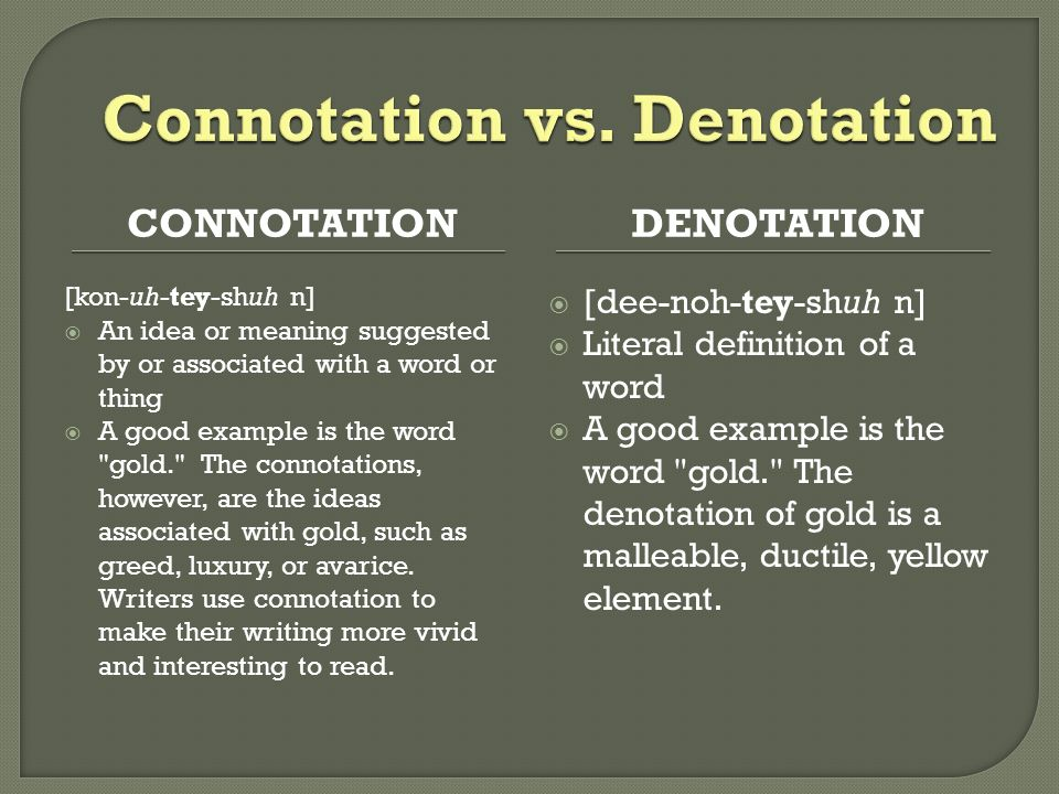 Essay using connotation