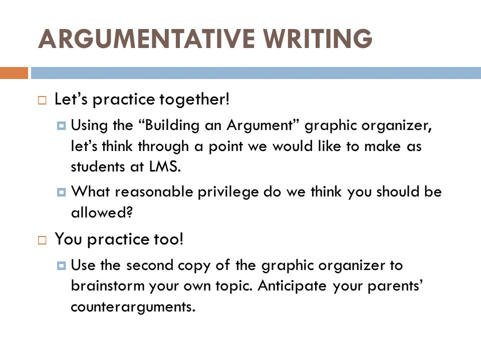 constructing an essay argument