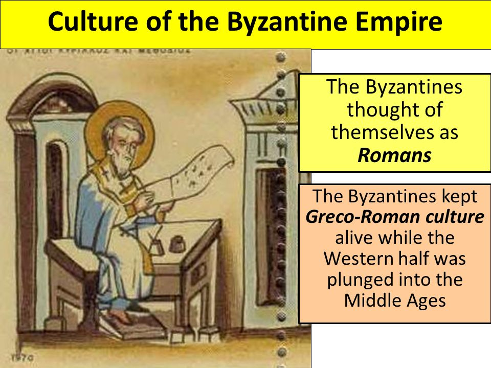 an overview of greco roman byzantine and medieval traditions in western europe Overview byzantine-eastern christian empire  first into the islamic world and then back into western europe a basic education in byzantium consisted first of the .