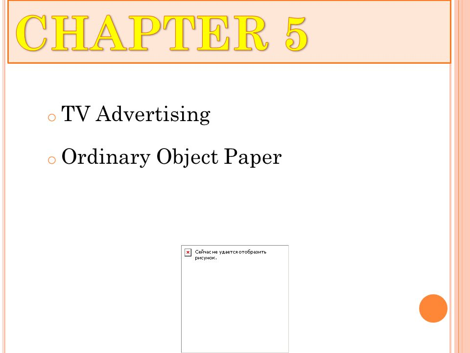 thesis on television advertising